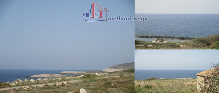 Plot in Methoni - Ref 444